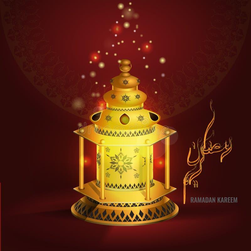 Het vectorontwerp van Ramadan kareem vectorgroeten met lantaarn of fanoos bespot omhoog met rode achtergrond royalty-vrije illustratie