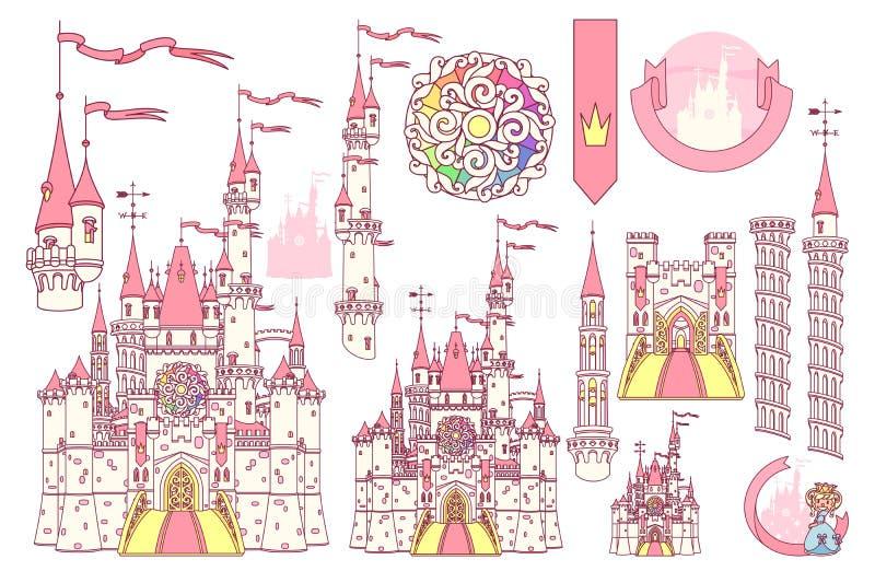 Het vectorpaleis van de kasteelvesting royalty-vrije illustratie