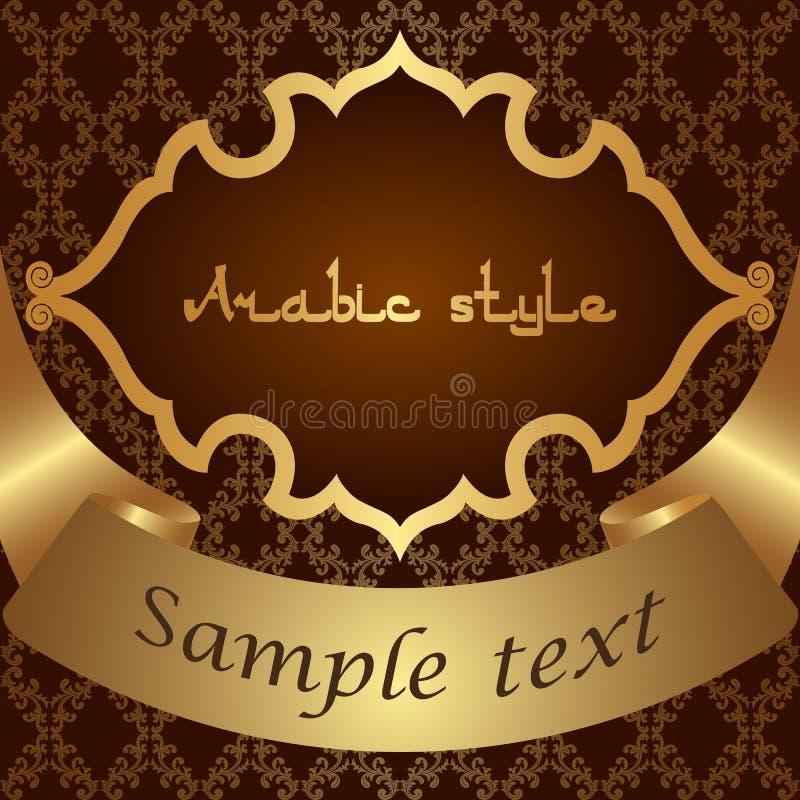 Het vectorpatroon van het luxedamast in Arabische stijl Het model voor het pakketontwerp, etiketten, achtergronden, kaarten, uitn royalty-vrije illustratie