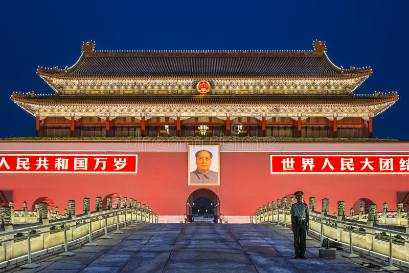 Het Vierkant van Beijing stock afbeelding