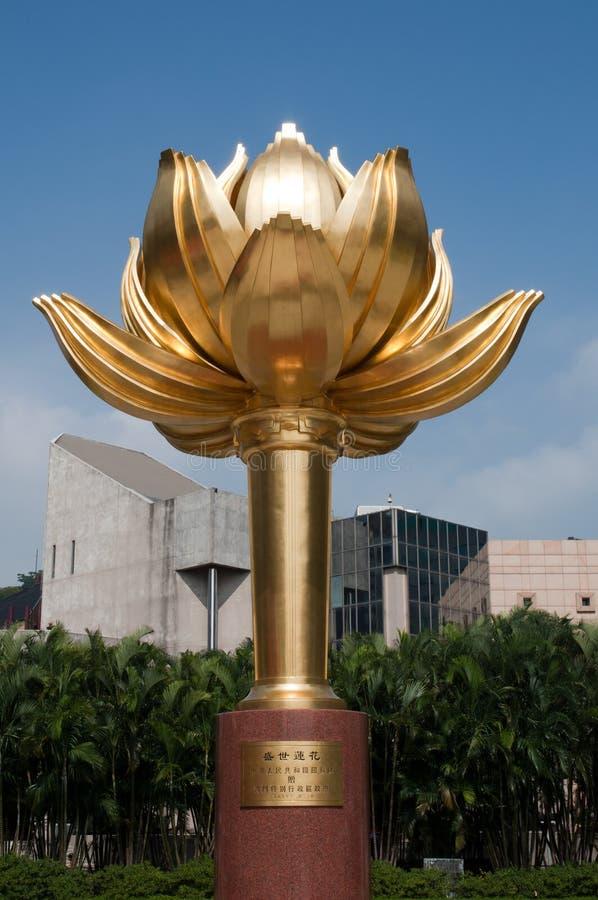 Het vierkant van Lotus in Macao royalty-vrije stock afbeeldingen