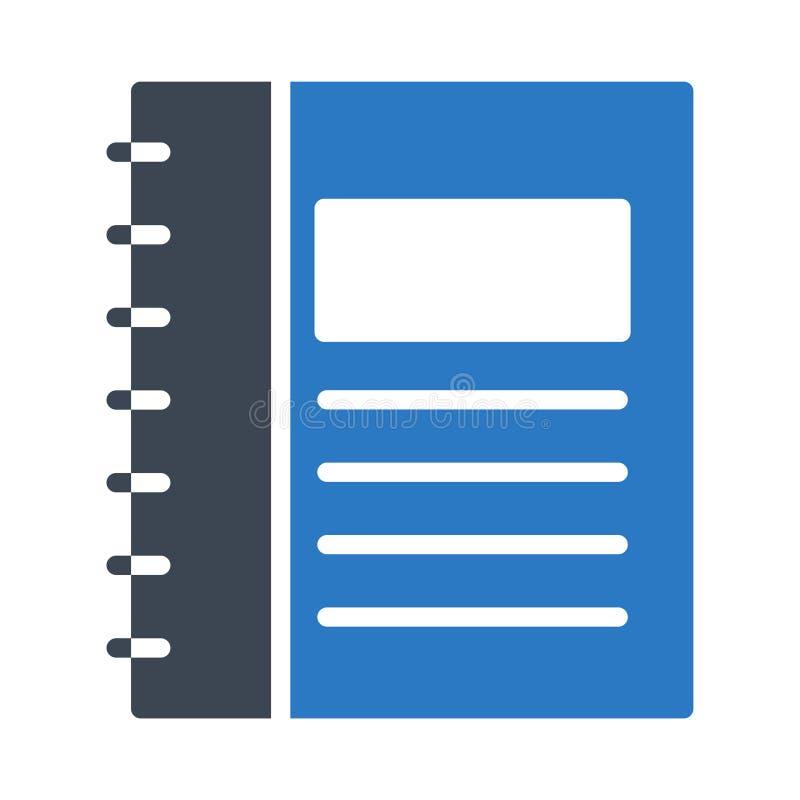 Het vlakke vectorpictogram van de folder glyph kleur stock illustratie