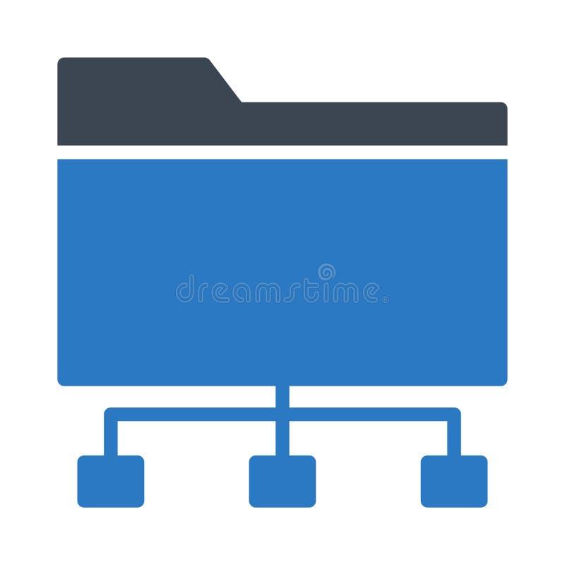 Het vlakke vectorpictogram van de folder glyph kleur royalty-vrije illustratie