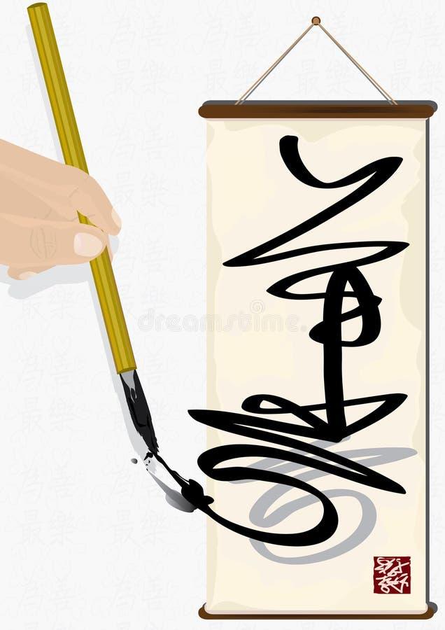 Het vliegen de Oprechtheid van de Kalligrafie vector illustratie