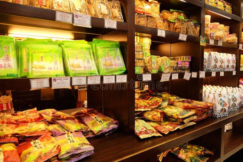 Het voedselherinnering van Macao royalty-vrije stock fotografie