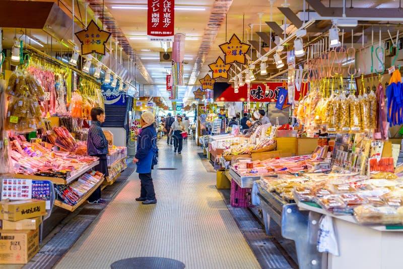 Het Voedselmarkt van Hokkaido royalty-vrije stock afbeeldingen