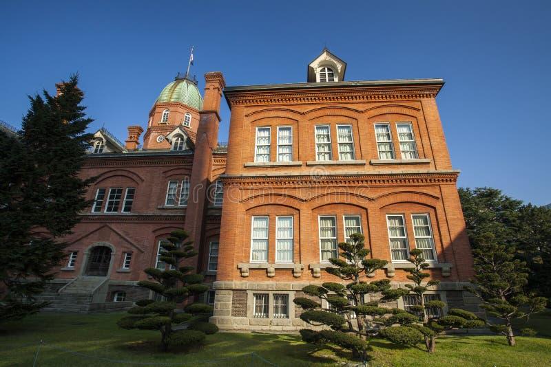 Het vroegere Bureau van de Overheid van Hokkaido royalty-vrije stock foto's