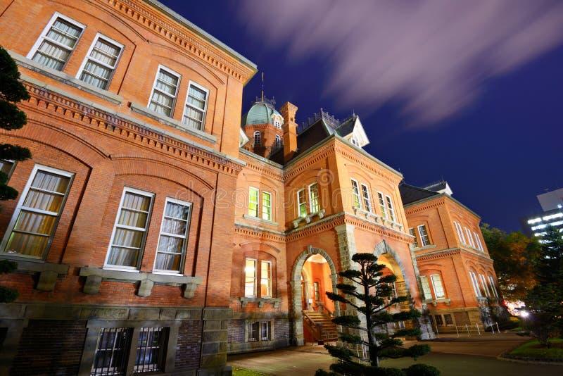 Het vroegere Regeringskantoor van Hokkaido stock fotografie