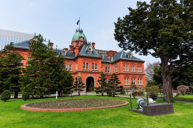 Het vroegere Regeringskantoor van Hokkaido in Sapporo royalty-vrije stock afbeelding