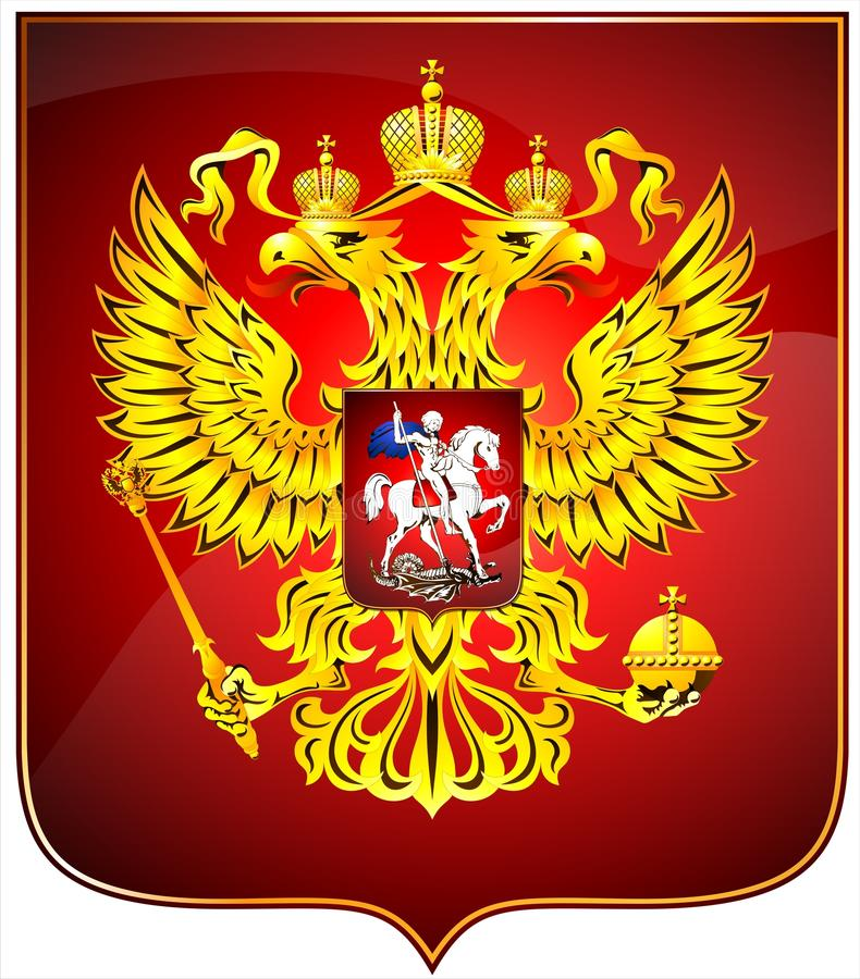 Het wapenschild van de Russische Federatie royalty-vrije illustratie