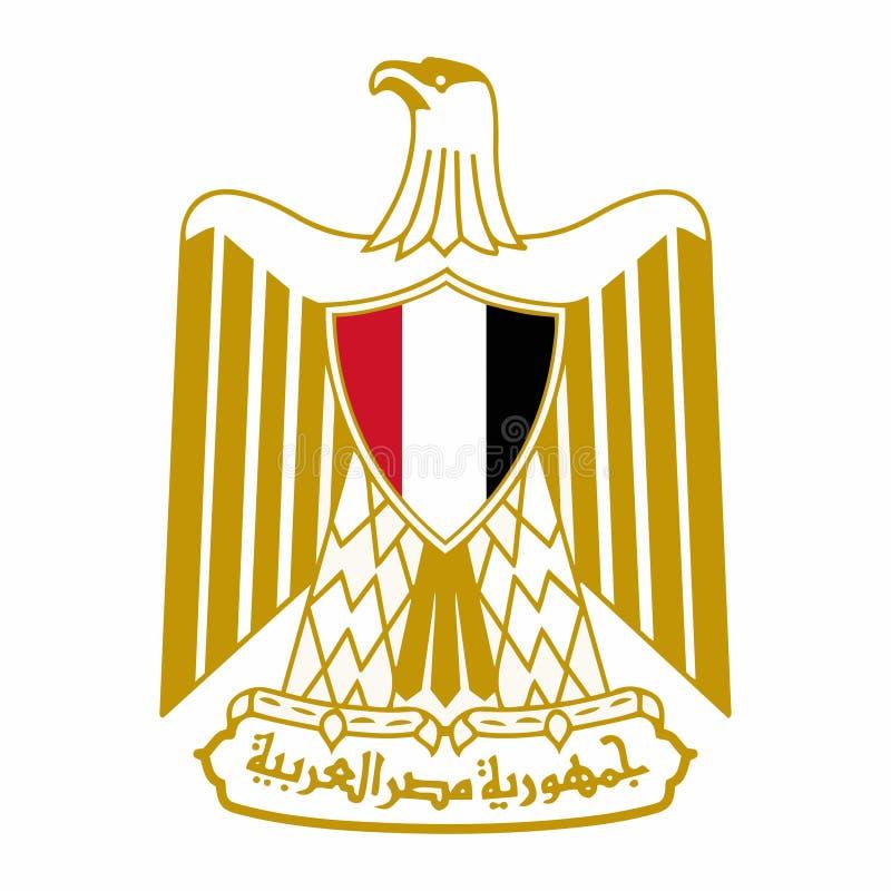 Het Wapenschild van Egypte royalty-vrije illustratie