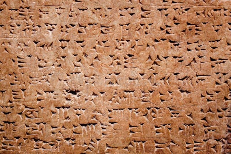 Het wigvormige schrijven van oude Sumerians royalty-vrije stock foto's