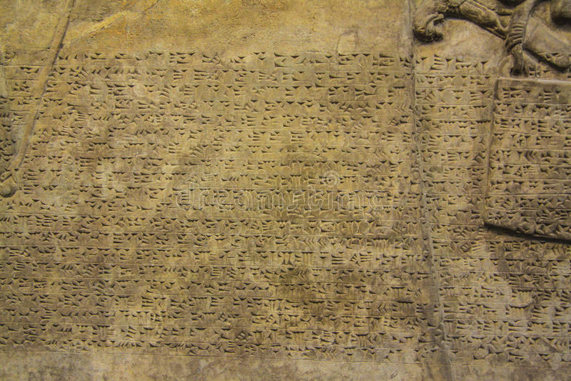 Het wigvormige schrijven van Sumerische cicilization stock foto's