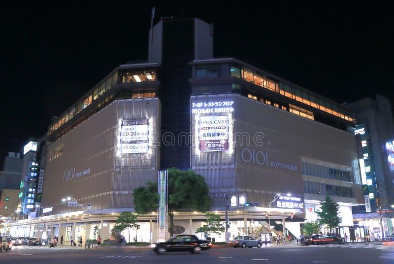 Het winkelen in Kyoto royalty-vrije stock fotografie