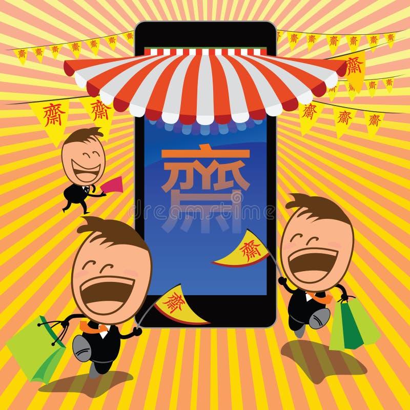 Het winkelen producten via mobiel Vegetarisch Festival stock illustratie