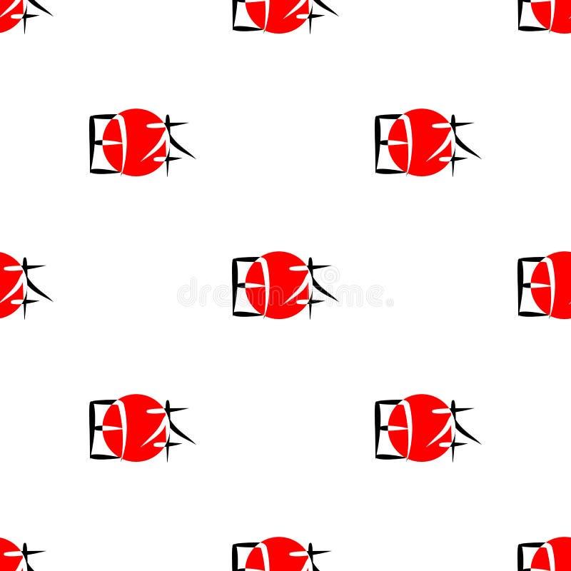 Download Het Woord Japan Geschreven Hiërogliefen En Rode Zon Vector Illustratie - Illustratie bestaande uit banner, nantes: 54075738