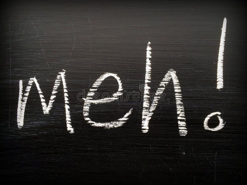 Het woord Meh op een Bord stock afbeeldingen
