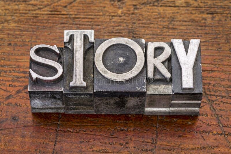 Het woord van het verhaal in metaaltype royalty-vrije stock afbeelding
