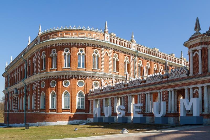 Het woordmuseum in grote brieven bevindt zich op de achtergrond van het historische gebouw op de lente duidelijke dag royalty-vrije stock foto