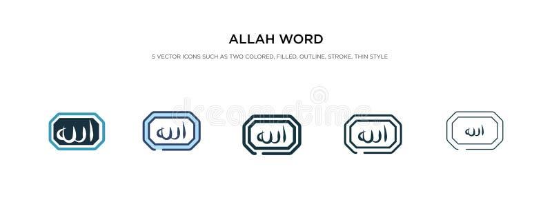 Het woordpictogram van Allah in verschillende de vectorillustratie van de stijlvector twee gekleurde en zwarte allah-woordvectorp stock illustratie