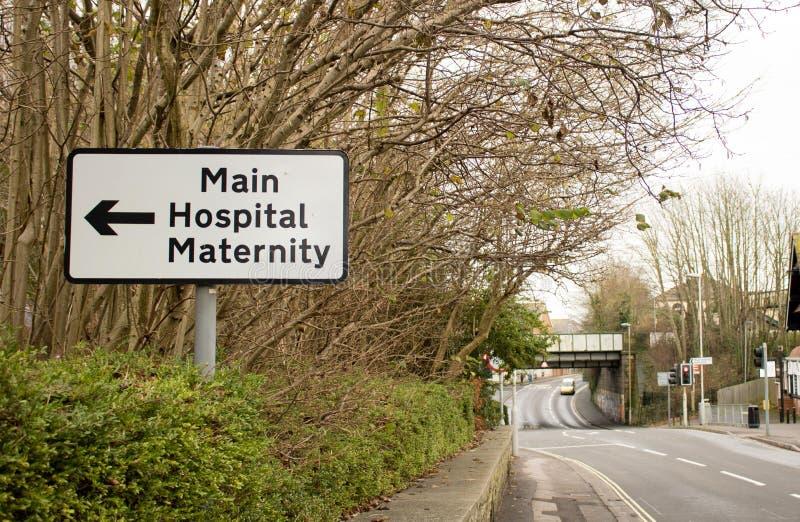 Het ziekenhuis en Moederschapsverkeersteken royalty-vrije stock afbeeldingen