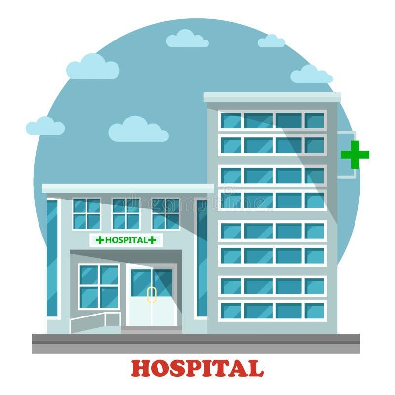 Het ziekenhuis of kliniek, de armenhuisbouw met kruis vector illustratie