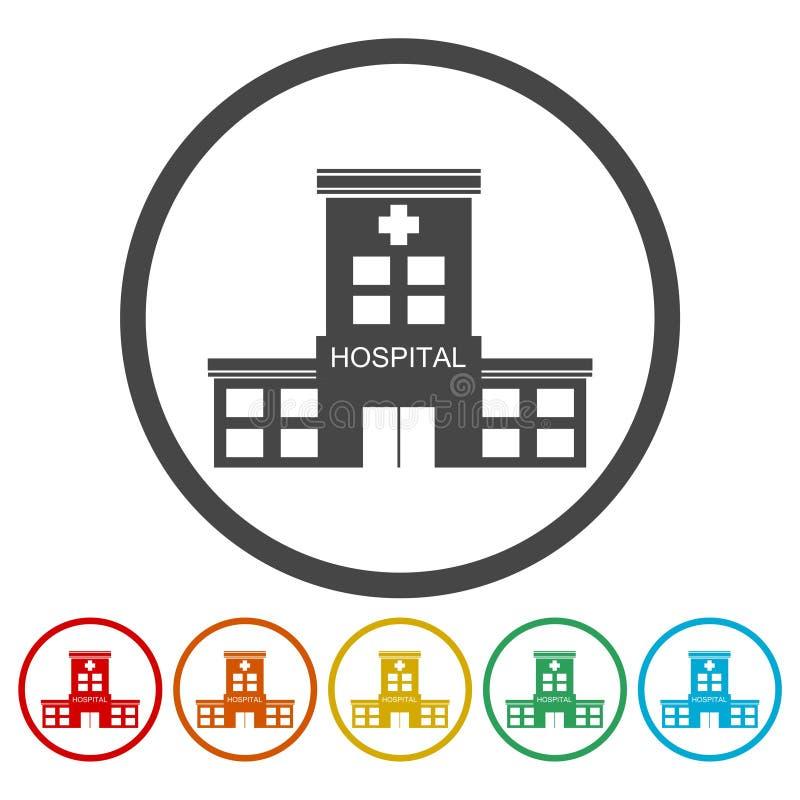 Het ziekenhuis Vectorpictogram vector illustratie