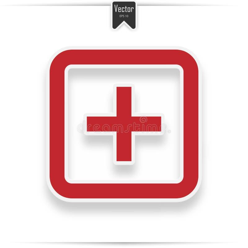 Het ziekenhuis Vectorpictogram De stijl is vlak symbool, rode kleur, rond maakte hoeken, witte achtergrond royalty-vrije illustratie