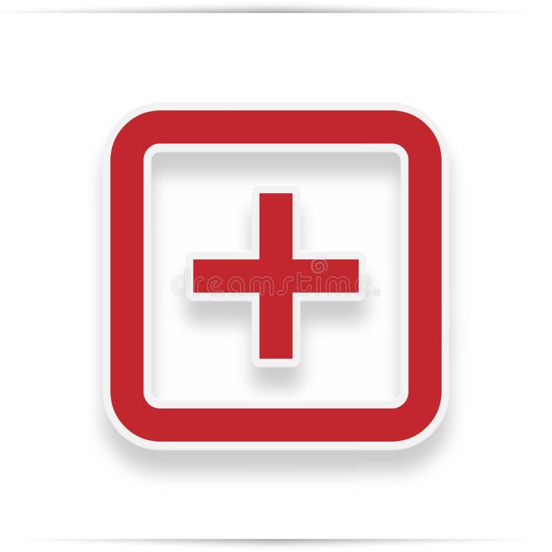 Het ziekenhuispictogram De stijl is vlak symbool, rode kleur, rond maakte hoeken, witte achtergrond vector illustratie