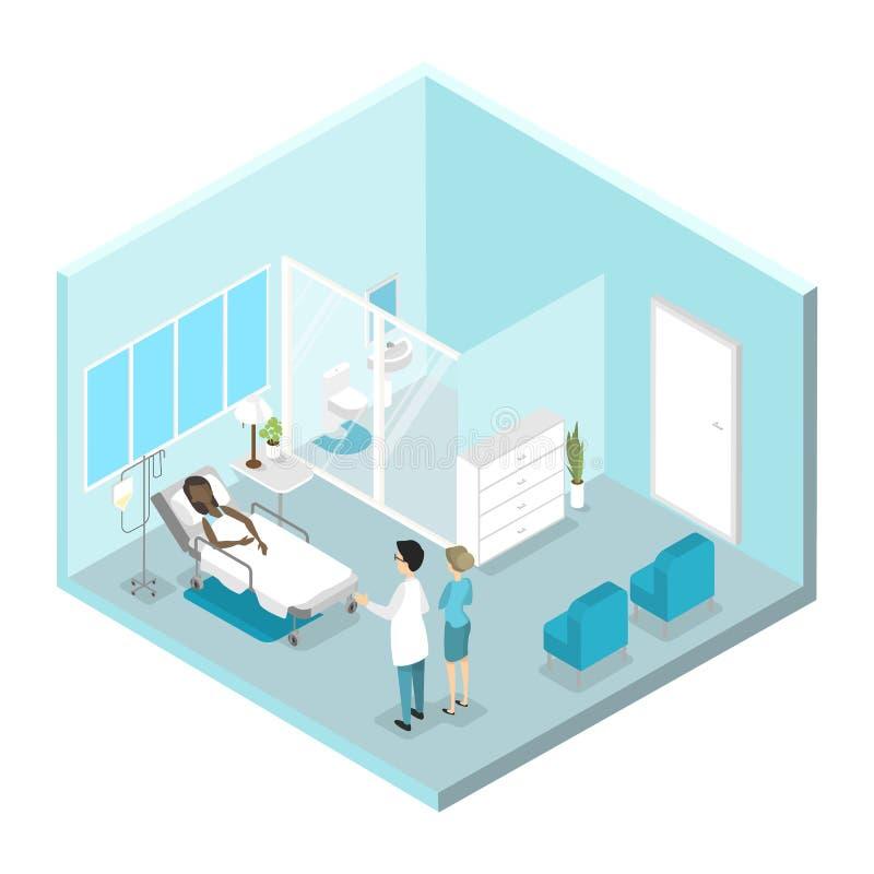 Het ziekenhuisruimte in gynaecologische kliniek vector illustratie