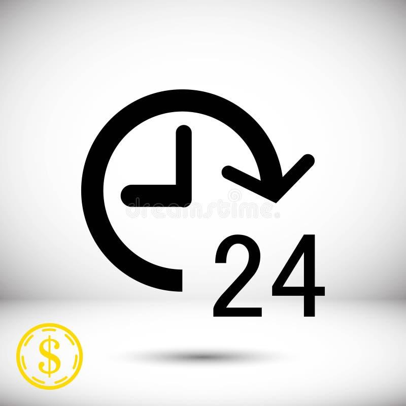 24 heures d'icône d'actions de vecteur de conception plate d'illustration image stock