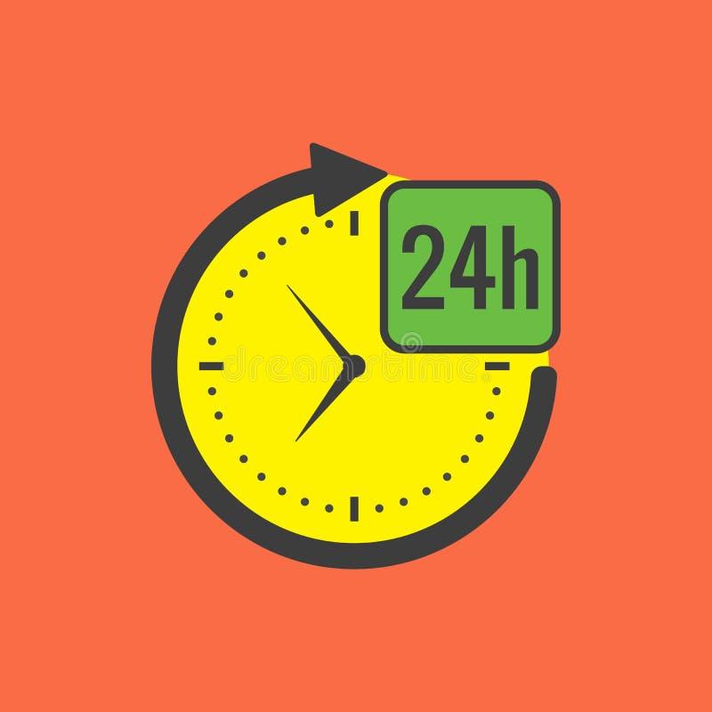 24 heures de concept de service Conception plate illustration libre de droits