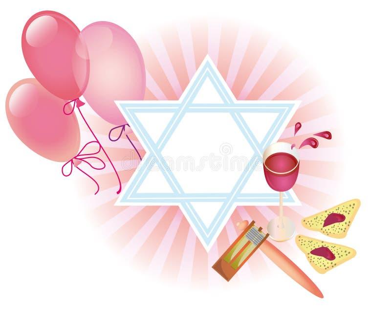 Heureux fond au Purim illustration stock