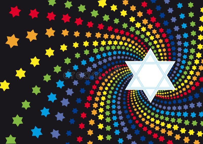 Heureux fond aux vacances juives illustration de vecteur