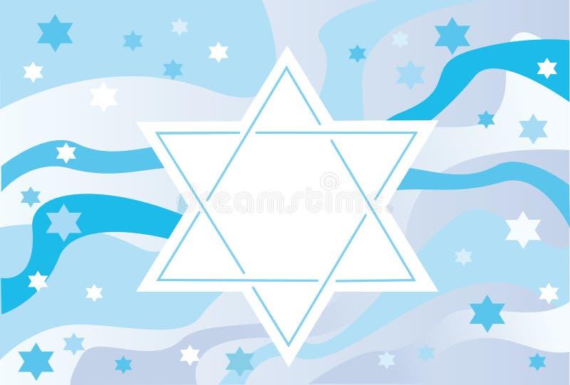 Heureux fond aux vacances juives illustration stock