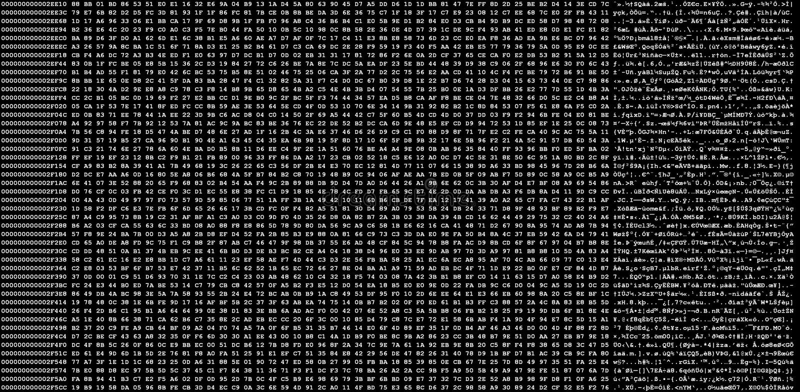 Hexadecimale Codestortplaats vector illustratie