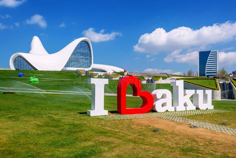 Heydar Aliyev Centre, Baku, Azerbaijan. Baku, Azerbaijan - April 12, 2017 : Heydar Aliyev Centre building designed by famous architect Zaha Hadid. The Center is royalty free stock photos