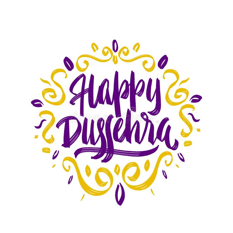 HHappy Dussehra -  hand drawn brush pen lettering stock illustration