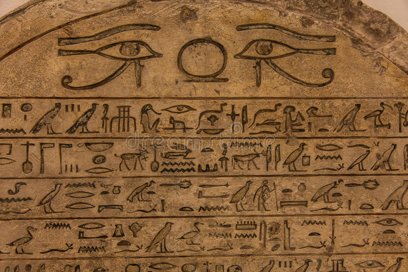 hiéroglyphe photographie stock