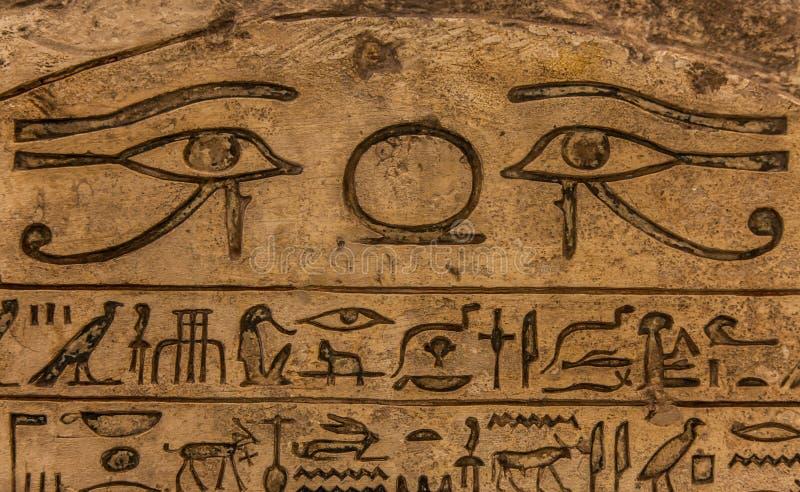 hiéroglyphe photos libres de droits