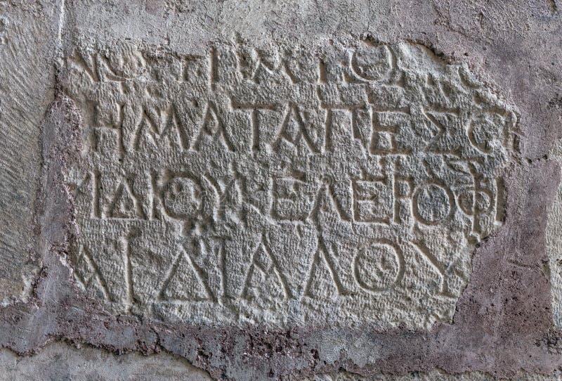 hiéroglyphe photographie stock libre de droits