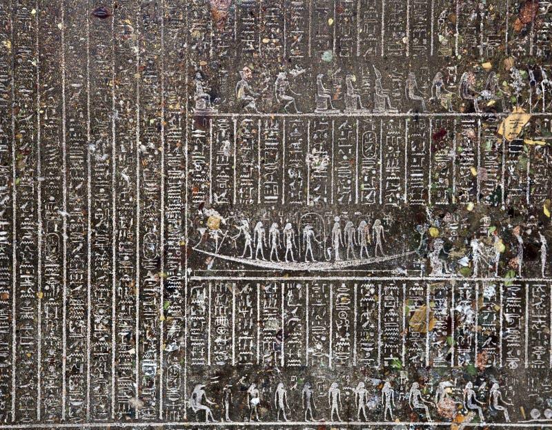 Hiéroglyphe chez British Museum photographie stock libre de droits