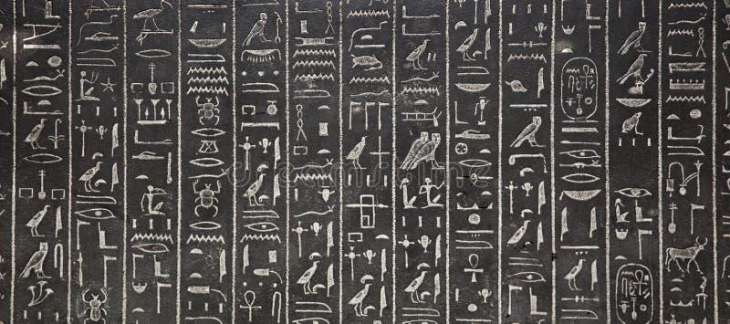 Hiéroglyphe chez British Museum photo libre de droits