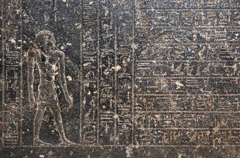 Hiéroglyphe chez British Museum images libres de droits