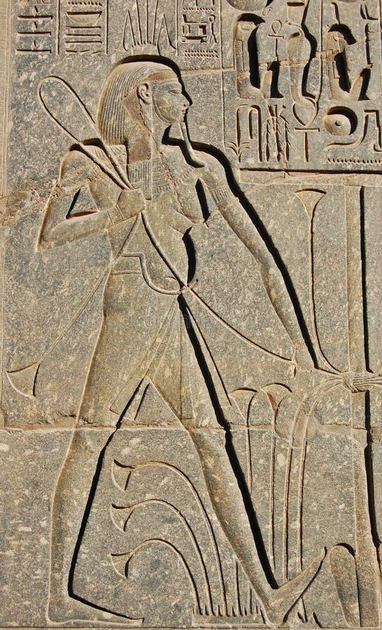 Hiéroglyphe d'un fermier images libres de droits