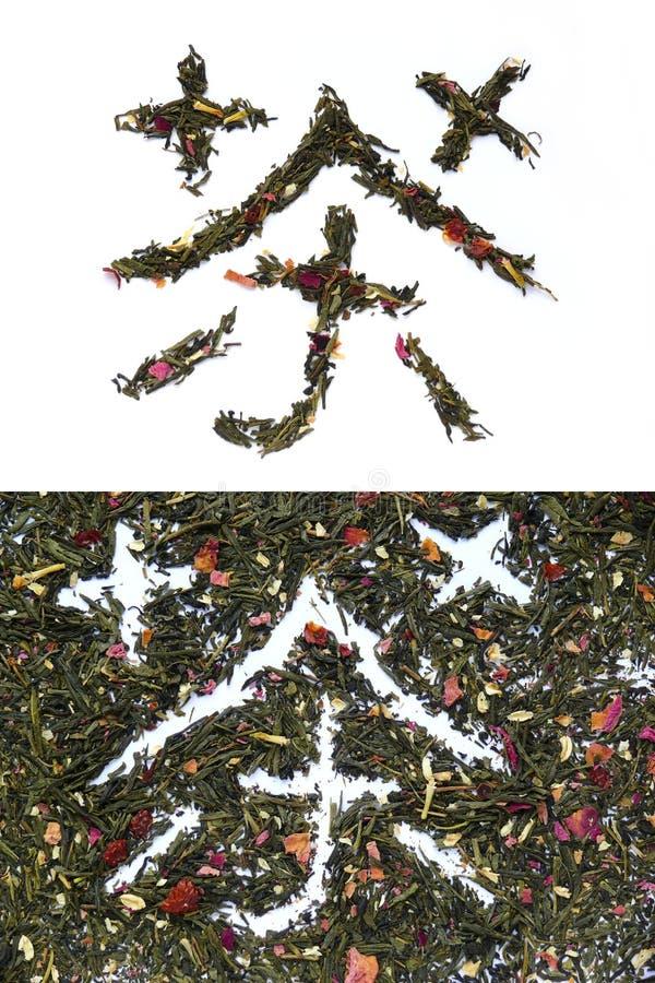 Hiéroglyphe de thé photo stock