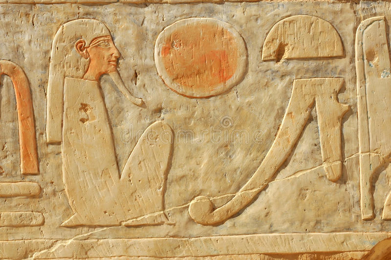 Hiéroglyphe pour la femelle photographie stock libre de droits