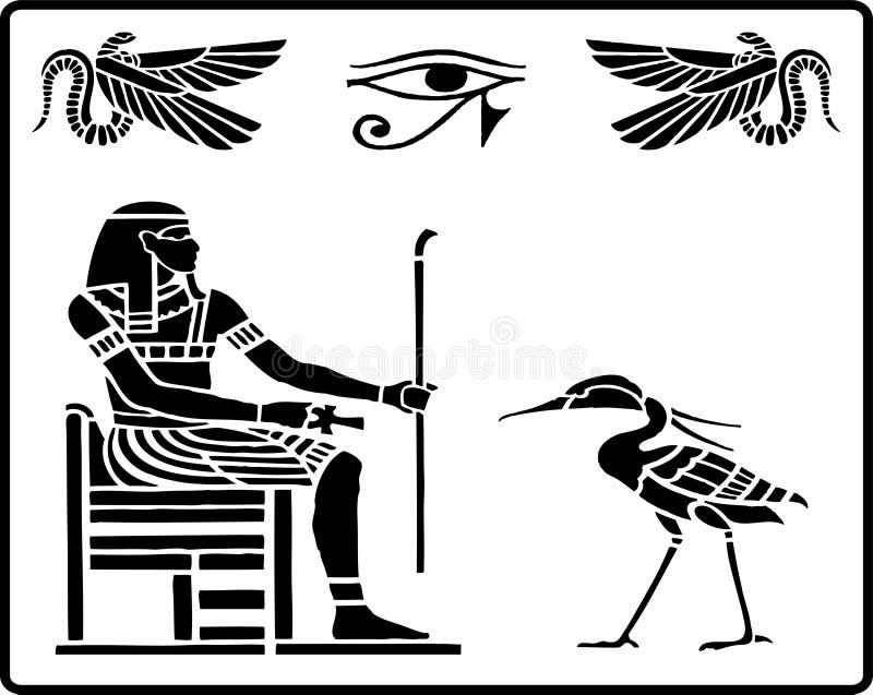 Hiéroglyphes égyptiens - 1 illustration libre de droits