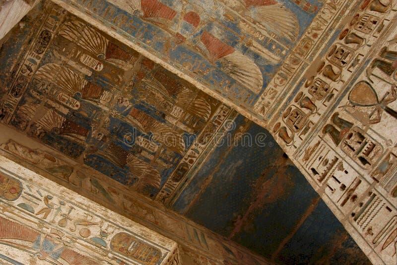 Hiéroglyphes égyptiens images stock