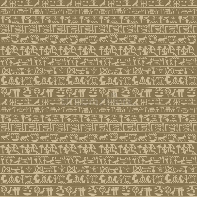 Hiéroglyphes égyptiens antiques sans couture illustration libre de droits